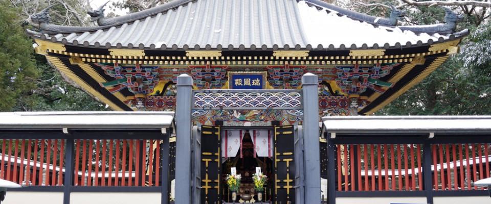 「瑞鳳殿」の画像検索結果